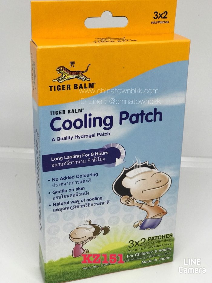 Tiger Balm Cooling Patch