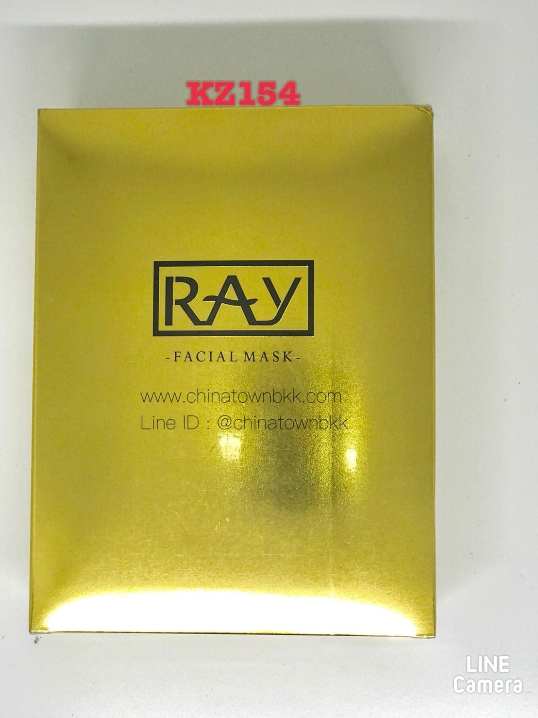 Ray Facial Mask Gold