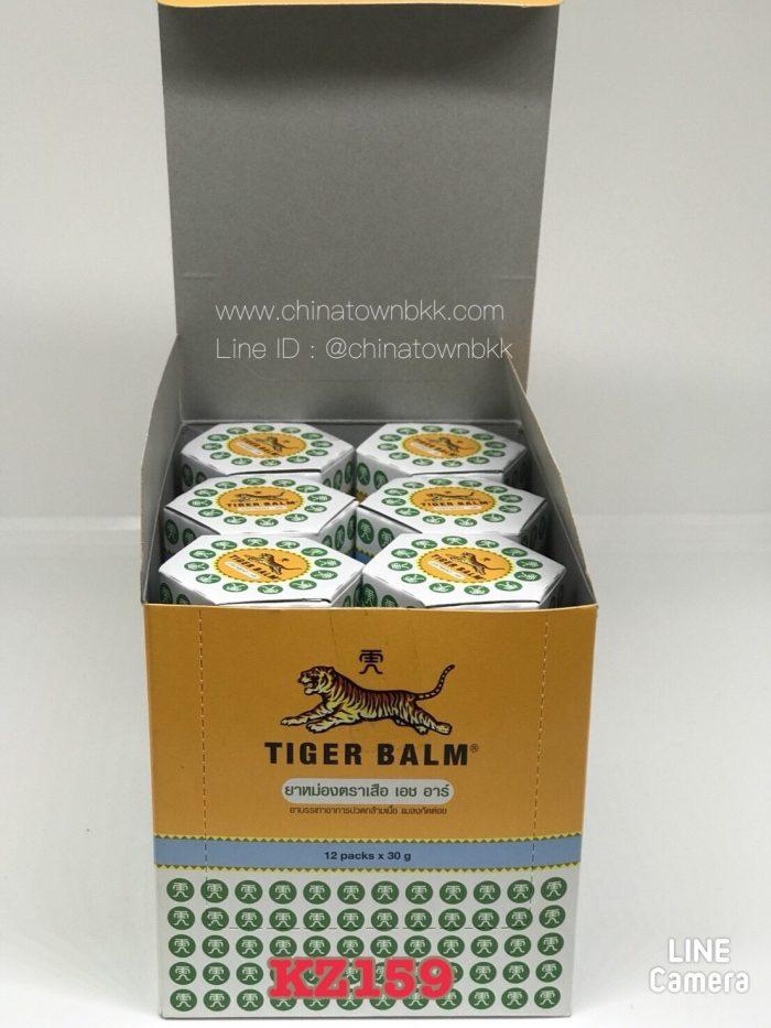 ยาหม่องตราเสือ ขาว (30 กรัม)