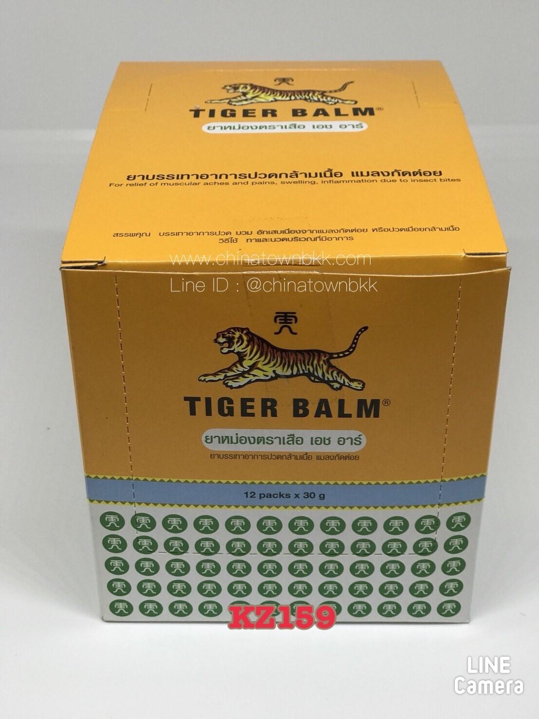 ยาหม่องตราเสือ (ขาว) 30 กรัม