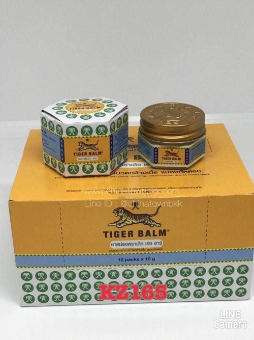 ยาหม่องตราเสือ ขาว ( 10 กรัม )
