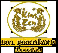 Chinatown BKK บริษัท สุวรรณไพศาล เอ็นเตอร์ไพรส์ จำกัด ร้านยาจีน โสมเกาหลี กระเพาะปลา รังนก สุราจีน Logo