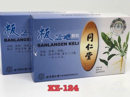 ยาผง ปัวหลั่งเก็ง Banlangen Keli