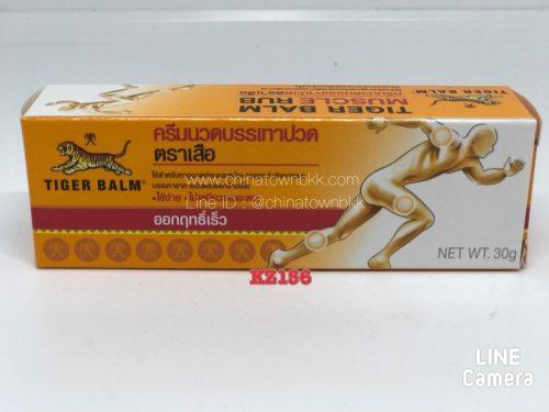 Tiger Balm Muscle Rub
