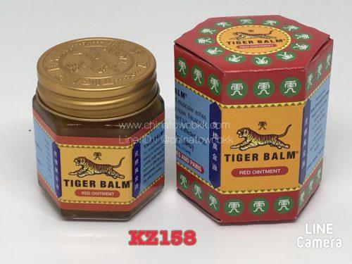 ยาหม่องตราเสือแดง ใหญ่