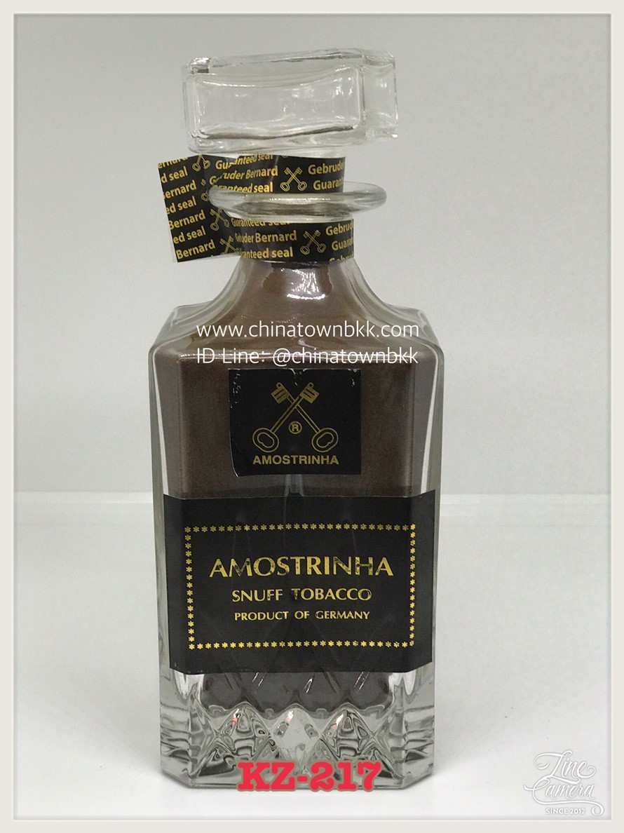 ยานัตถุ์เยอรมัน Amostrinha Snuff Tobacco