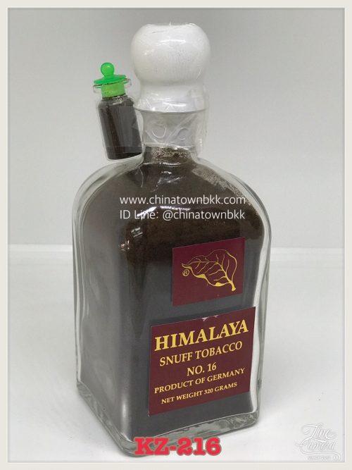 ยานัตถุ์เยอรมัน ฮิมาลายา เบอร์ 16 Himalaya Snuff Tobacco No. 16