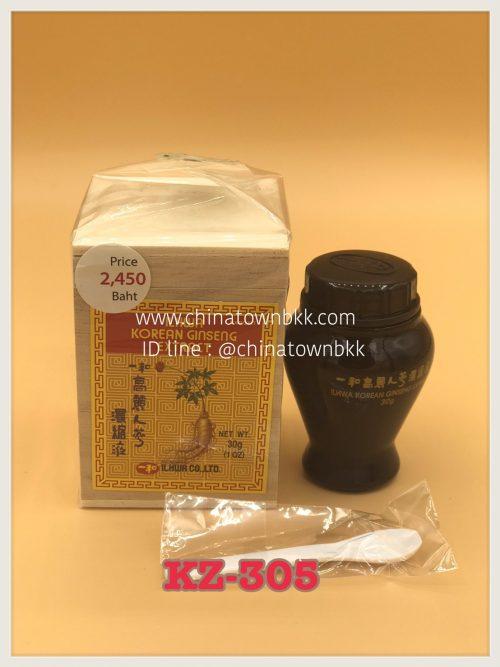 หัวสกัดโสมเกาหลีอิลวา (ILHWA Korean Ginseng Extract )